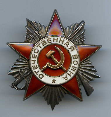 Soviet Russian WWII Patriotic War Order 2 class #758394 Award Badge Gold Silver