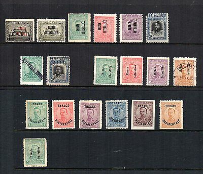 Thrace (Greece)  - Collection of 1920's Occupation Overprints, Mostly Mint