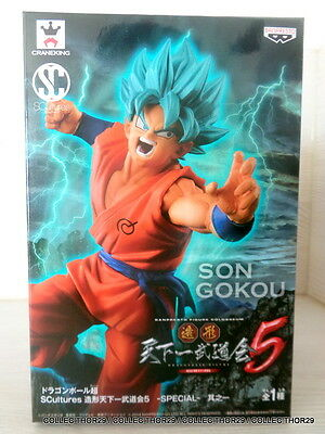 "Figurine Dragon Ball Z "" SON GOKU SSG "" Banpresto Scultures Japan Figure Figura"