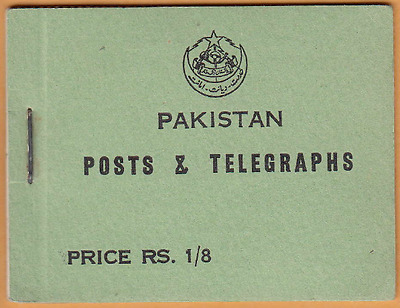 1954 Pakistan Stamp Booklet 6 panes of Block of 4