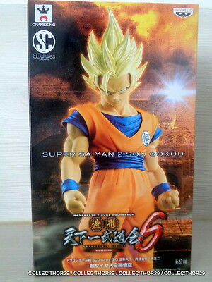 "Figurine Dragon Ball Z "" SON GOKU SS2 "" Banpresto Scultures Japan Figure Figura"