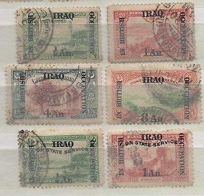 Iraq BRITISH OCCUPATION overprint six stamps used