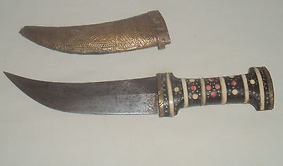 Vintage Middle Eastern Persian Brass & Steel Dagger & Sheath