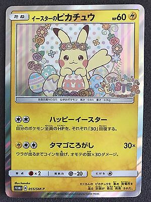 Pokemon Card Japanese Easter Pikachu Promo 055/SM-P