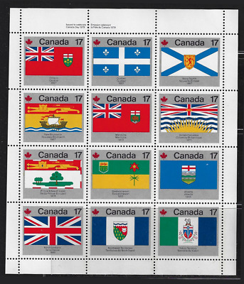 Canada - Pane of 12 UR - Provincial & Territorial Flags #832a (821@832) - MNH