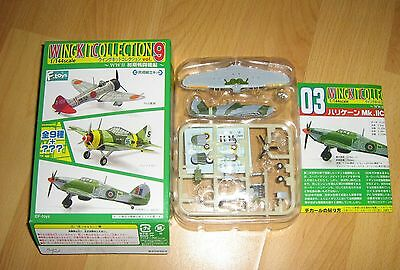 F-toys 1/144 Hawker Hurrican mkllc Wing collection 9(3C)