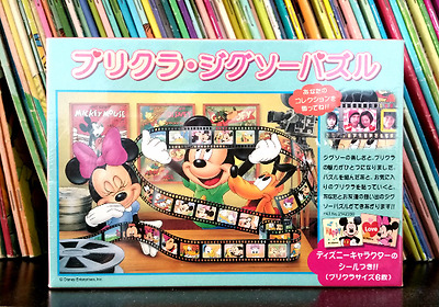 Tenyo Mickey Mouse and Minnie Mouse Jigsaw Puzzle D-200-992 JAPAN Brand New