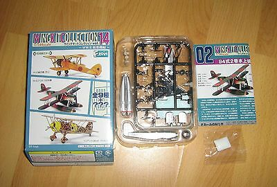 F-toys 1/144 Wingkit collection 14 (2C)
