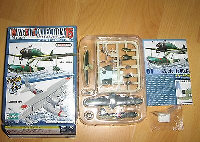 F-toys 1/144 Wingkit collection 15 A6m2 Zero rufe (1B)
