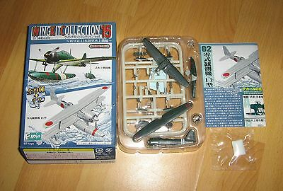 F-toys 1/144 Wingkit collection 15 Mitsubishi F1m2 pete (2C)
