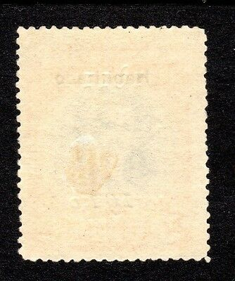 Costa Rica 1911 5cts perf 14 x 14 new with gum -  ALBINO print on back