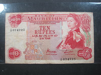 MAURITIUS 10 RUPEES 1967 P31c #R SHARP BRITISH QEII WORLD BANKNOTE PAPER MONEY