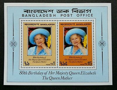 Bangladesh 80th Birthday Of HM Queen Elizabeth II Mother 1981 Royal (ms) MNH