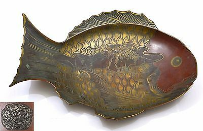 Old Japanese Mixed Metal Gilt Bronze Tai Fish Plate Tray Platter Marked 40CM