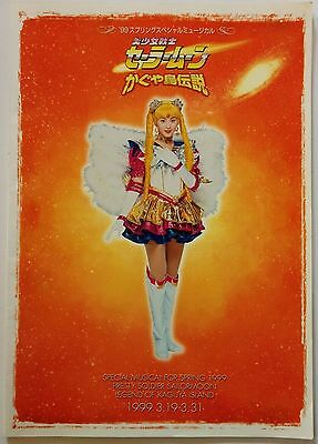 PRETTY SOLDIER SAILOR MOON Musical Program/ Legend of Kaguya Island /with Flyer
