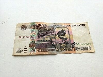 1000 Rubles 1995 year