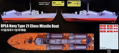 MERIT PLA Navy Type 21 Class Missile Boat in 1:72