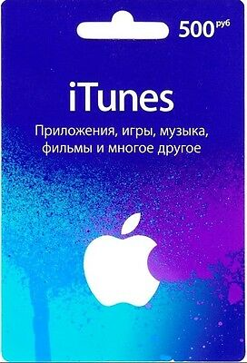 iTunes and App Store Gift Card 500 rubles for Russian (Russia) store