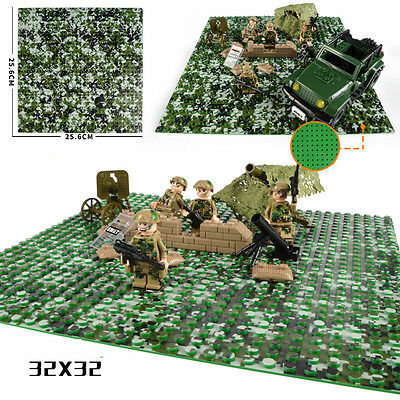 2PCS 25.6cm Military Camouflage Blocks Base Plate Compatible Lego For Kids Gift