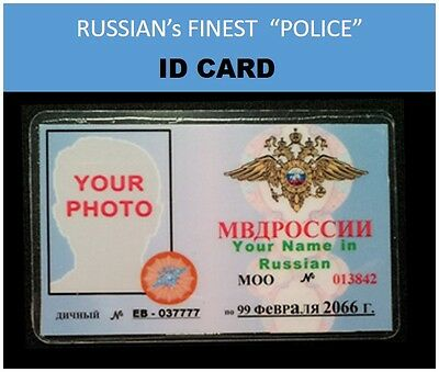 RUSSIAN's Finest Police ID movie