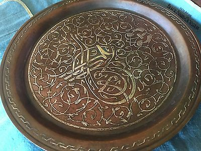 Islamic Pair 9.5 Inch Plate Sterling Silver Inlay On Copper Mixed Metal C.1900