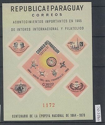 XG-AM014 PARAGUAY - Space, 1965 Events, Intl. Quiet Sun Year Imperf. MNH Sheet