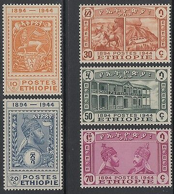XG-AM775 ETHIOPIA - Mail History, 1947 50Th Anniversary Of 1St Stamp MNH Set