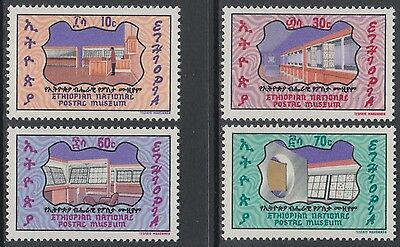 XG-AM776 ETHIOPIA - Mail History, 1975 Postal Museum, 4 Values MNH Set