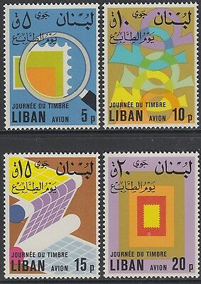 XG-AM812 LEBANON IND - Stamp Day, 1974 Airmail, 4 Values MNH Set