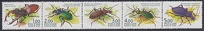 XG-AM228 RUSSIA - Insects, 2003 Beetles, Nature, 5 Values Strip MNH Set
