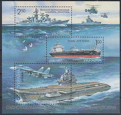 XG-AM540 UKRAINE - Ships, 2004 Naval Building, Helicopters MNH Sheet