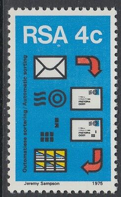 XG-AM885 SOUTH AFRICA IND - Mail History, 1975 Postal Automation MNH Set