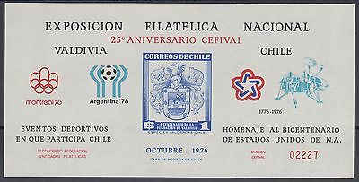XG-AM999 CHILE - Stamp On Stamp, 1976 National Philatelic Expo Imperf. MNH Sheet
