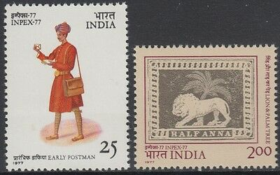 XG-AN662 INDIA IND - Stamp On Stamp, 1977 Inpex Philatelic Expo MNH Set