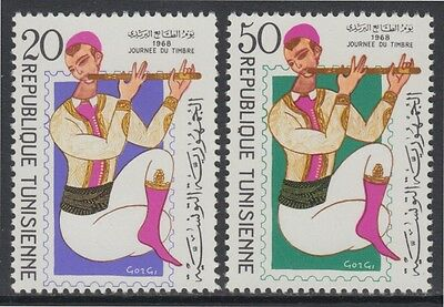 XG-AN373 TUNISIA IND - Music, 1968 Stamp Day, 2 Values MNH Set