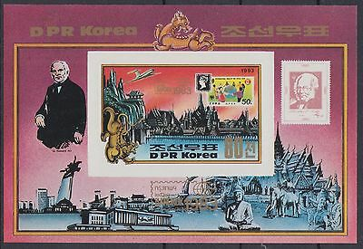 XG-AN474 KOREA - Ships, 1983 Stamp On Stamp, Bangkok Expo Imperf. MNH Sheet