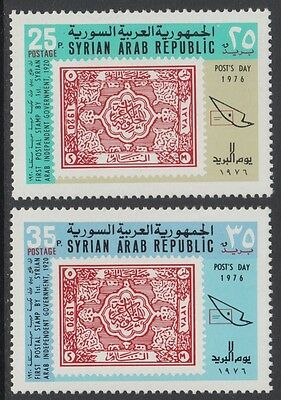 XG-AN727 SYRIA IND - Stamp On Stamp, 1976 Post Day, 2 Values MNH Set