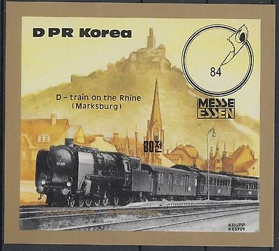 XG-AN479 KOREA - Trains, 1984 Essen Philatelic Expo Imperf. MNH Sheet