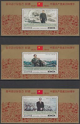 XG-AN417 KOREA - China, 2001 Party Anniversary, 3 Sheets MNH