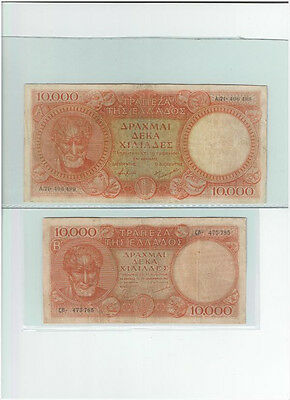 2x10000 DRACHMEN ORANGE ARISTOTELES-BIG AND SMALL-BANKNOTEN GRIECHENLAND