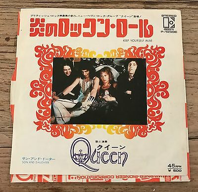 """Queen - Keep Yourself Alive Japanese 7"""" single"""