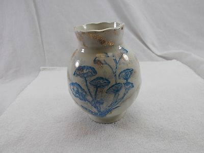 An antique vase produced at the La Belle Works in West Virginia 1888-1893.