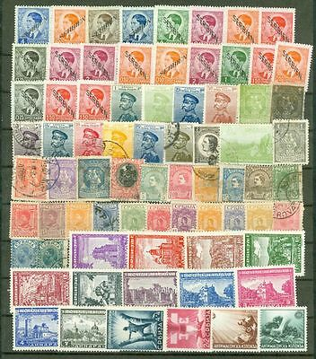 Serbia 70 used & MH stamp Lot#4309