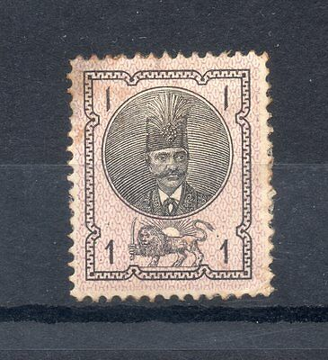 MIDDLE EAST 1876 SG 20 mint no gum  Cat £50.00