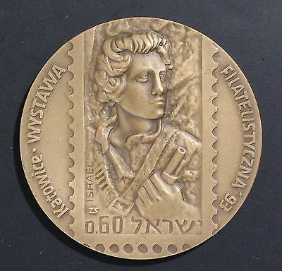 Israel, IPF, Poland, 1993, Judaica, Large Medal Coin #a289