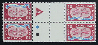Israel, 1948, New Year, Festival, 10m MNH Stamps #a216