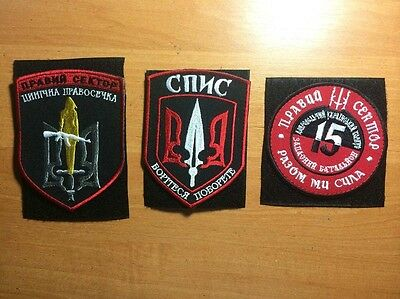 """PATCH MILITARY WAR UKRAINE - Patriots Battalion Special units """"RIGHT SECTOR"""""""