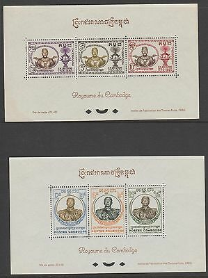 CAMBODIA - 1958 King Duong set of 2 S/S. One slight gum imperfections. MNH