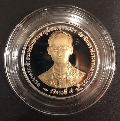 Thailand Proof Coin 20 Baht King Rama IX 50 Year Reign ND 1996 UNC.