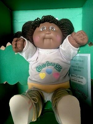 Rare Mint AFAM Cabbage Patch HTF Outfit